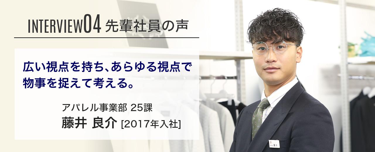 藤井 良介